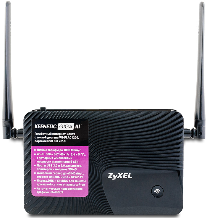 Zyxel communications co 1200 мбит/сек