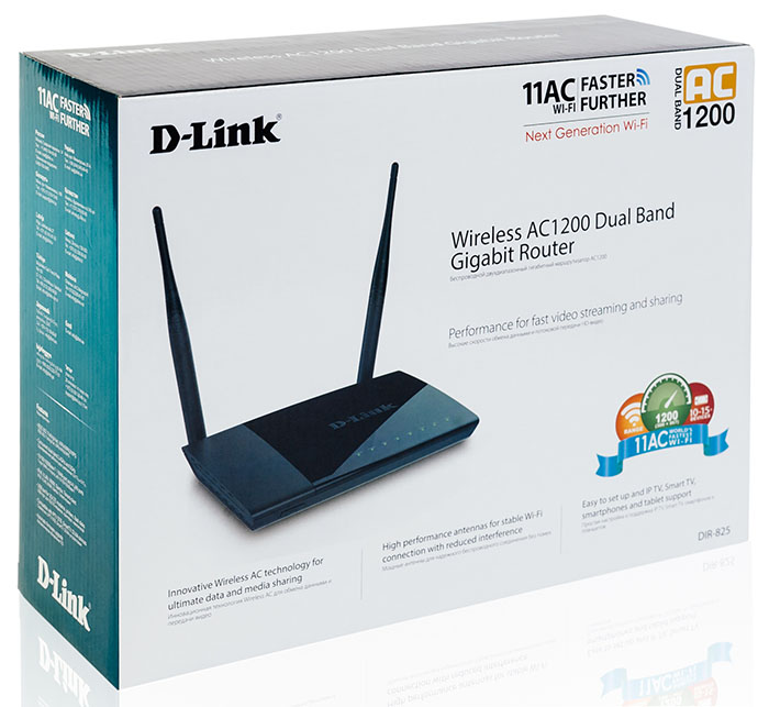 port forwarding on dlink dir-825 router